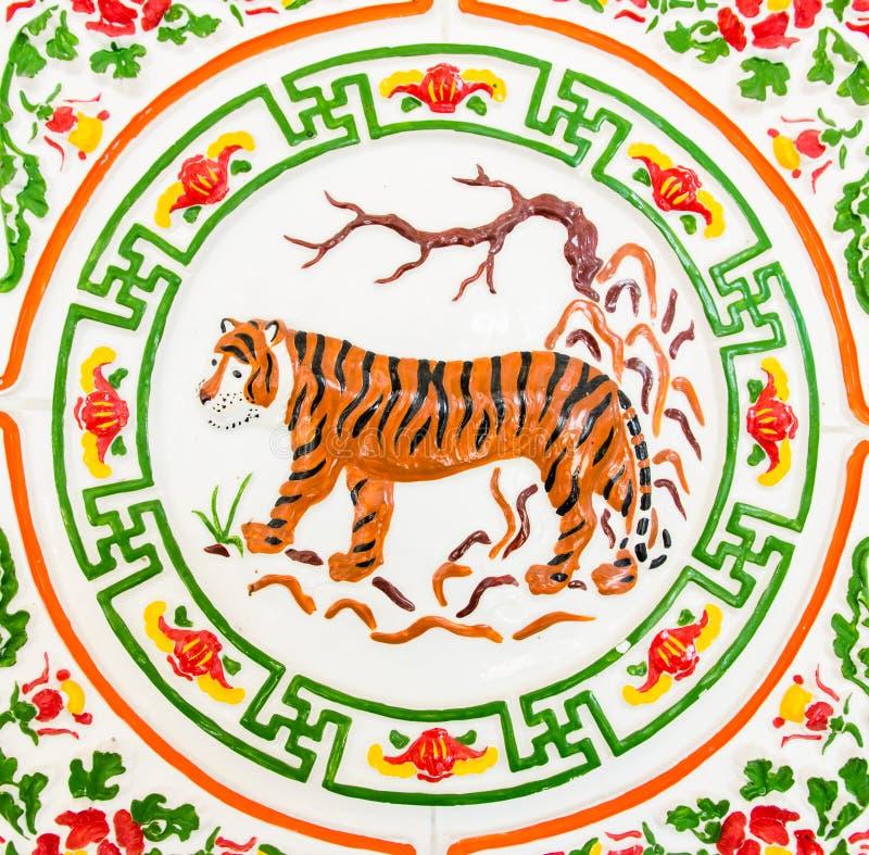 Un tigre chino fotos de archivo