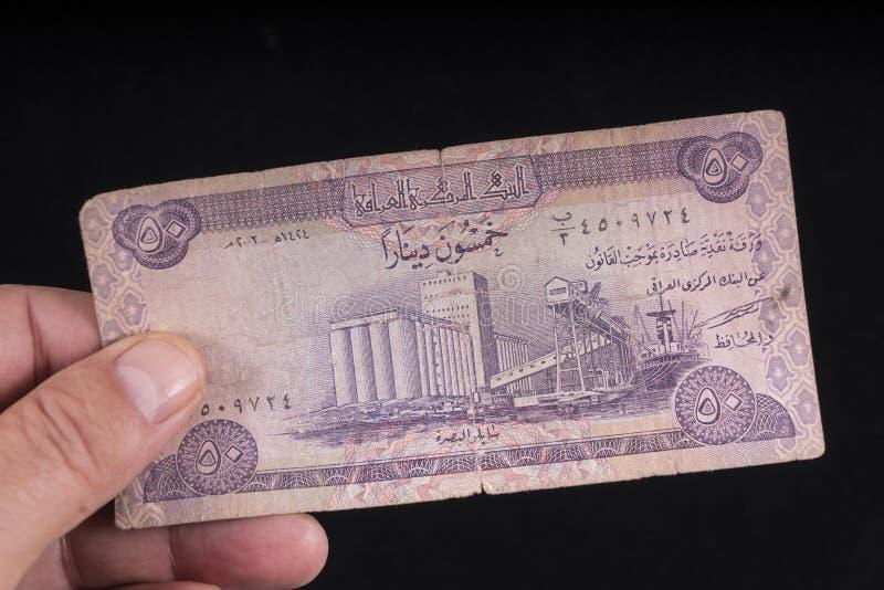 Un vieux billet de banque irakien photos libres de droits