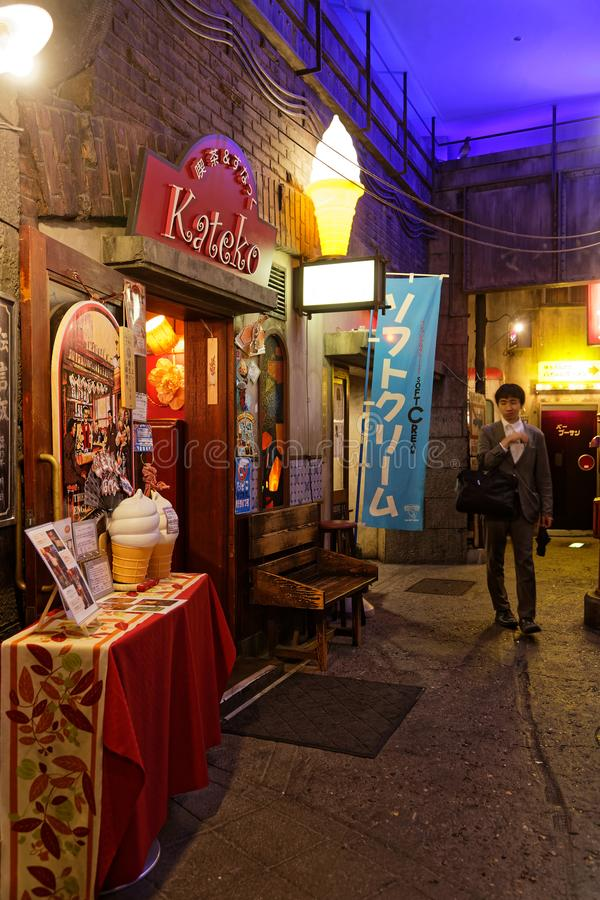Una calle en museo de los Ramen de Shin-Yokohama foto de archivo