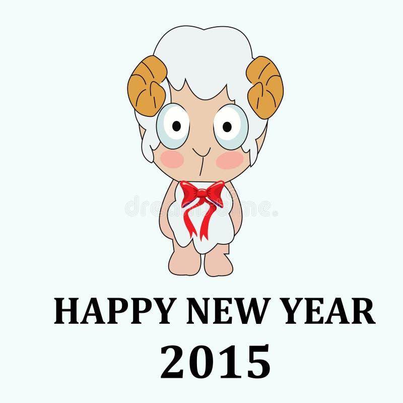 una carta da 2015 nuovi anni con le pecore fotografia stock