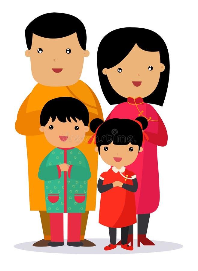 Una celebrazione del nuovo anno del cinese tradizionale, famiglia felice royalty illustrazione gratis