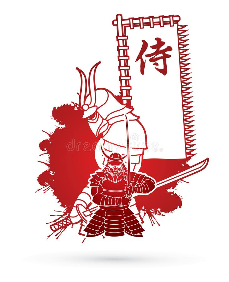 Una composizione in 2 samurai con il vettore del grafico del samurai di media dei caratteri giapponesi della bandiera royalty illustrazione gratis