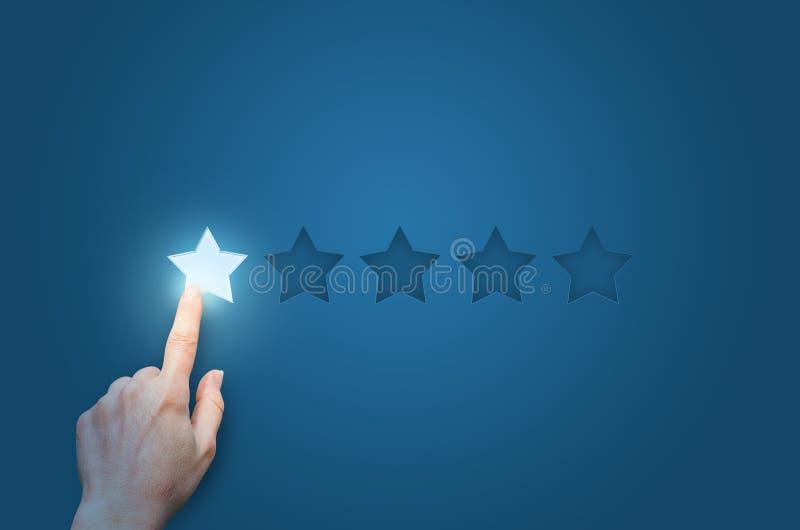 Una estrella ilustración del vector