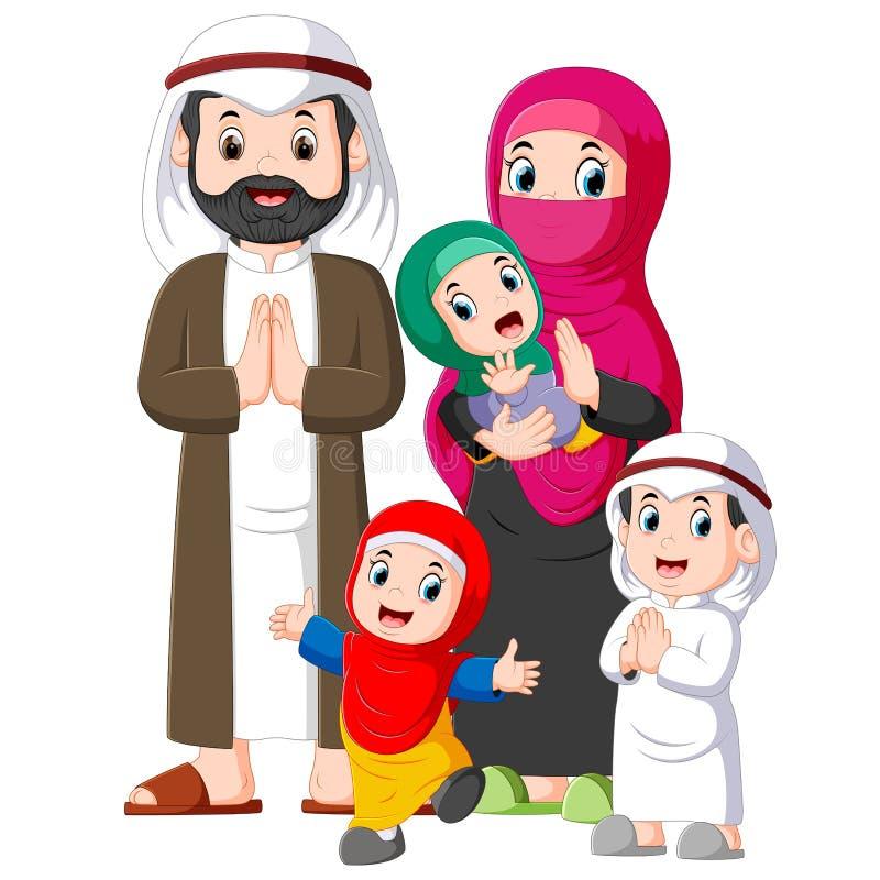 Una familia musulmán con tres niños está dando el perdón de saludo de Mubarak ied ilustración del vector