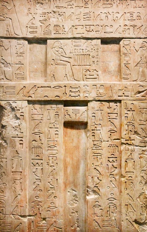 Una foto de la escritura egipcia antigua fotografía de archivo libre de regalías
