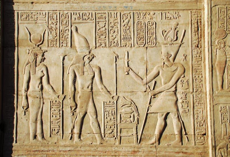 Una foto de la escritura egipcia antigua foto de archivo libre de regalías