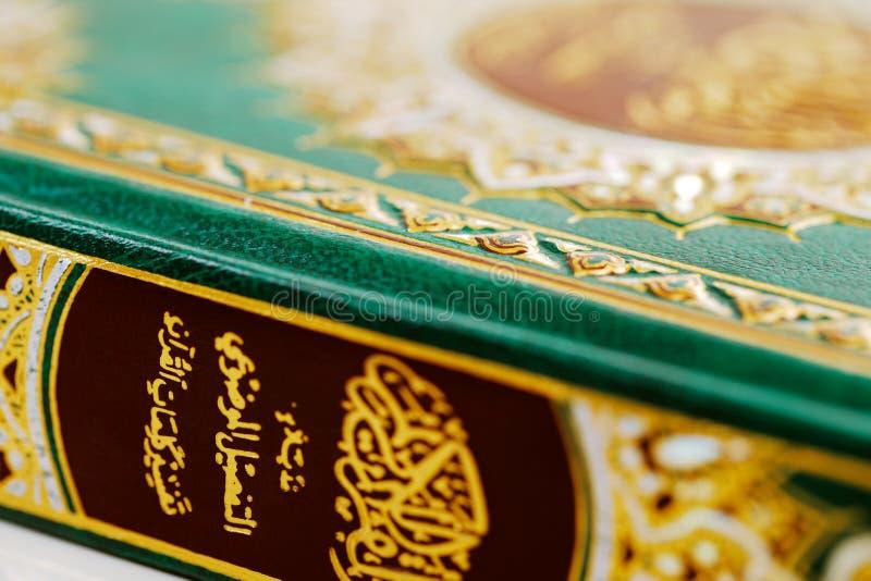 Una imagen macra del Quran foto de archivo libre de regalías
