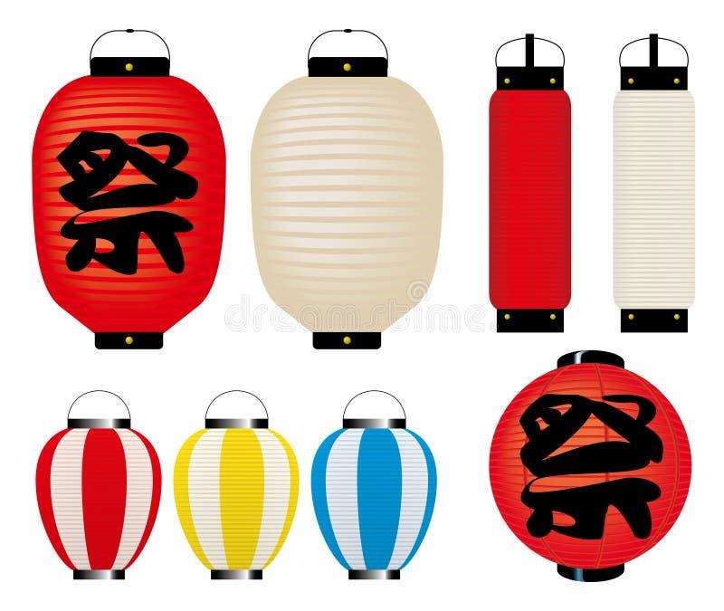 Una lanterna fotografie stock libere da diritti