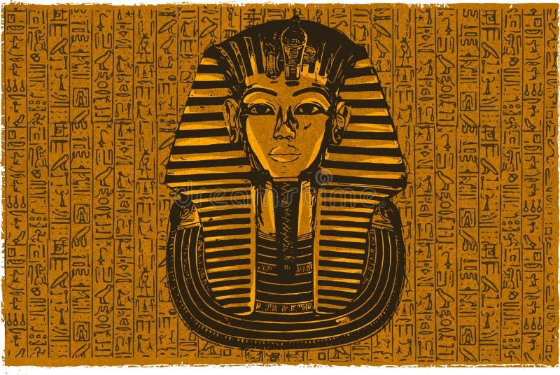 Una maschera di morte egiziana di tutankhamen di re dell'illustrazione illustrazione vettoriale