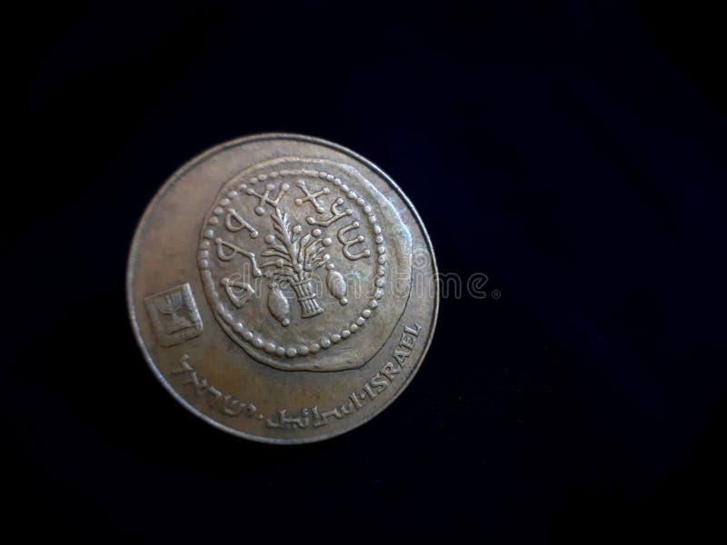 Una moneda israelí imágenes de archivo libres de regalías