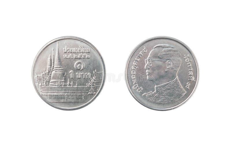 Una moneta di baht tailandese immagine stock libera da diritti