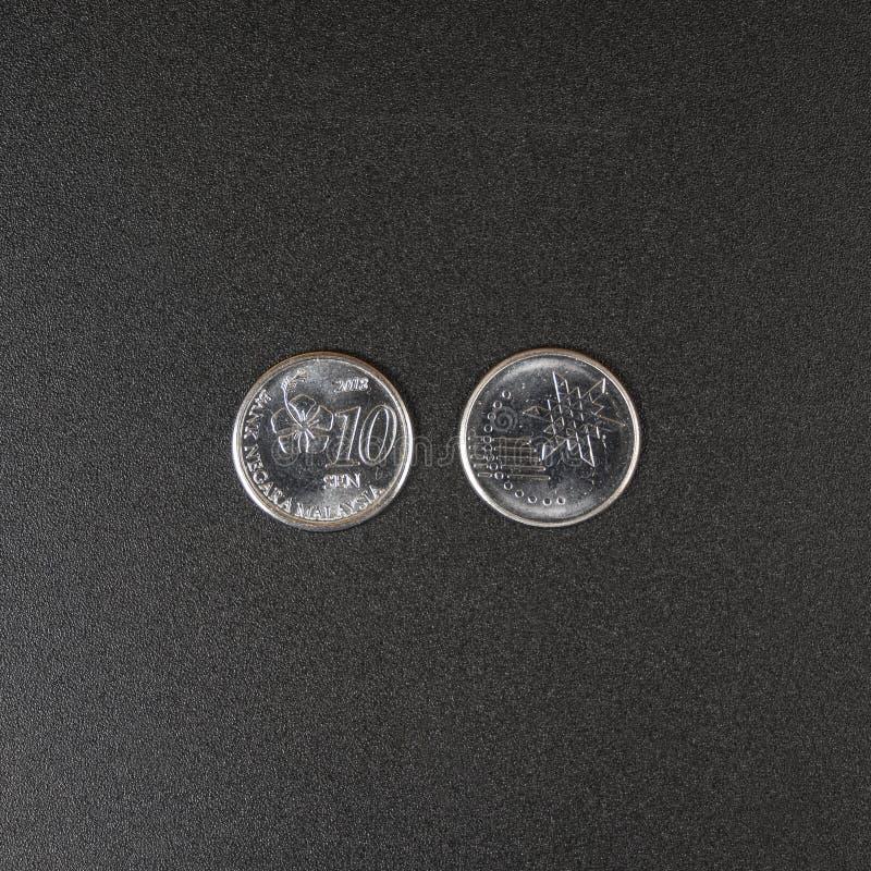 Una moneta di ringgit malese fotografia stock libera da diritti