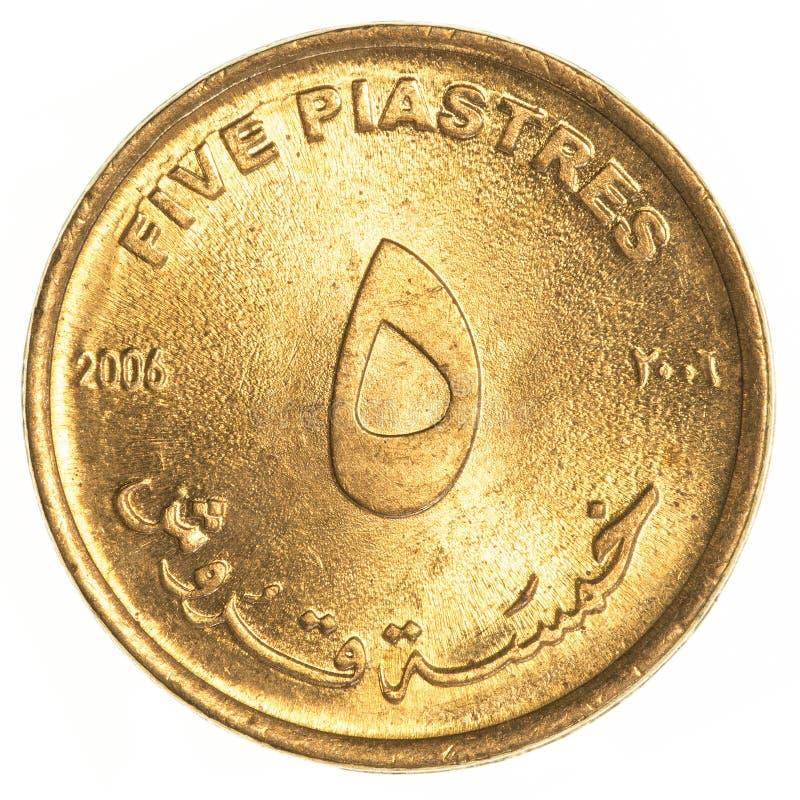 una moneta sudanese da 5 piastre immagini stock