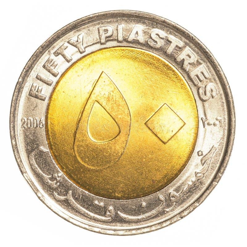 una moneta sudanese da 50 piastre immagini stock