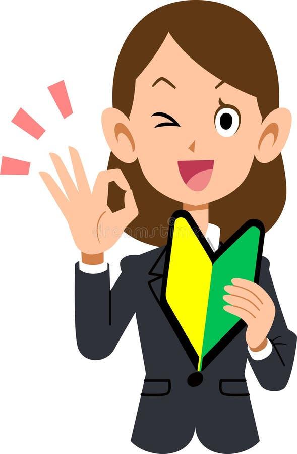 Una mujer de negocios que lleva a cabo una marca del ` s del principiante y que muestra una muestra ACEPTABLE libre illustration