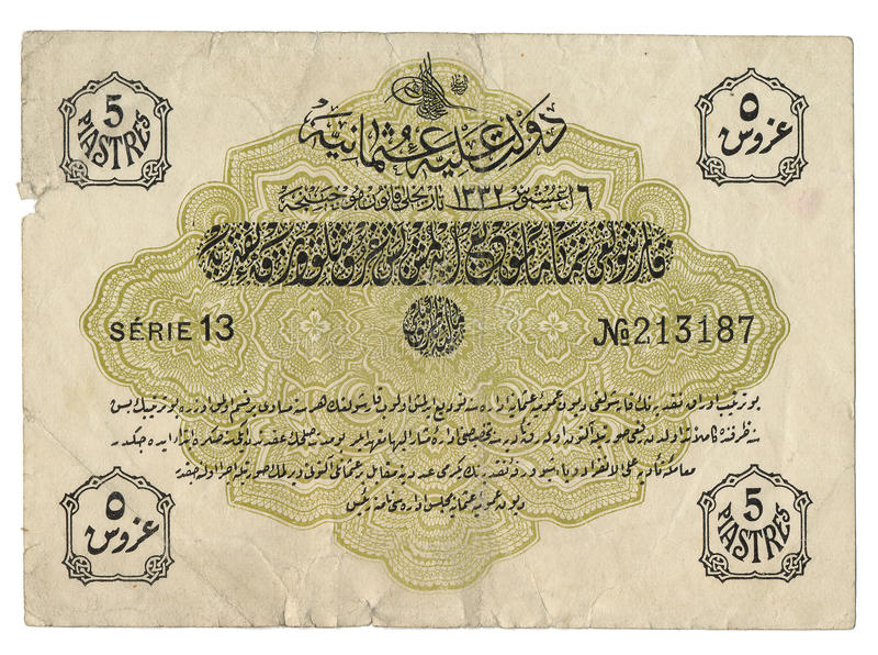 Vecchia nota isolata dell'ottomano immagini stock libere da diritti