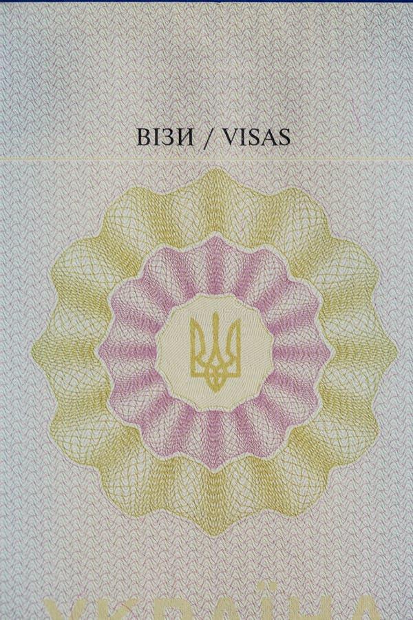 Una pagina in bianco nel passaporto ucraino per un visto fotografia stock libera da diritti