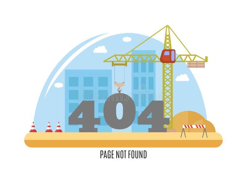 una pagina di 404 errori non trovata Illustrazione di vettore illustrazione di stock
