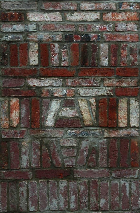 Una pared de ladrillo vieja imagen de archivo libre de regalías