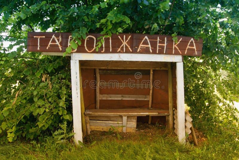 Una pequeña parada de autobús rural con la inscripción: Tavolzhanka Región de Rusia, Saratov fotografía de archivo