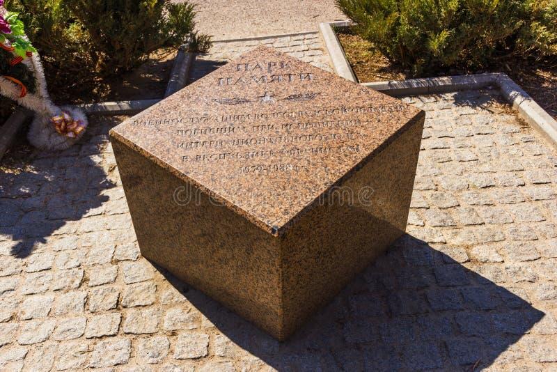 Una pietra commemorativa ai soldati uccisi in Afghanistan fotografia stock