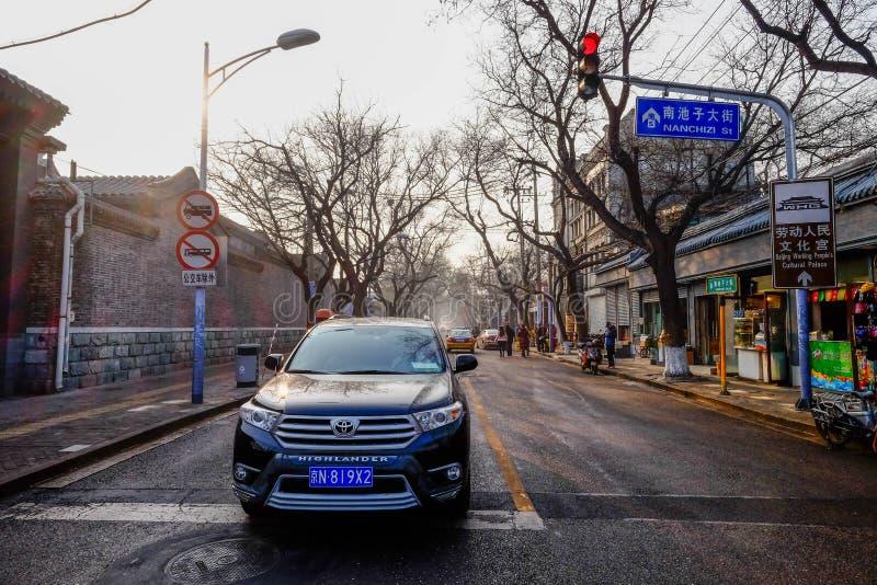 Una pieza del camino en Pekín China imagenes de archivo