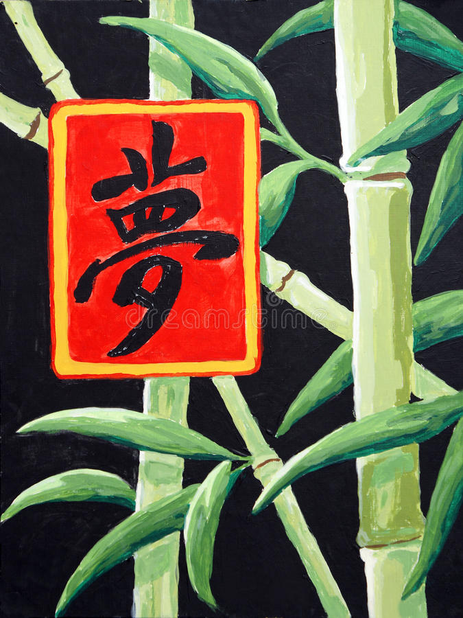 El bambú soña la pintura stock de ilustración