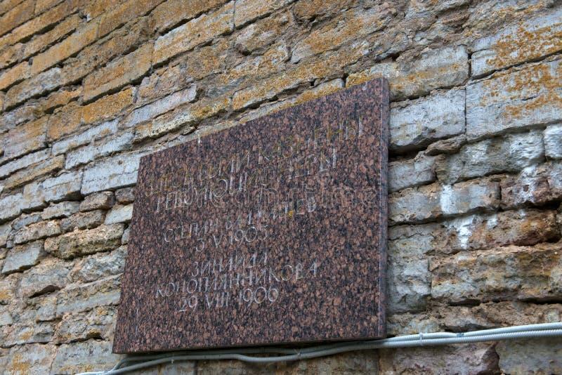 una placa en el lugar de los revolucionarios de la ejecución en la fortaleza de Oreshek fotos de archivo