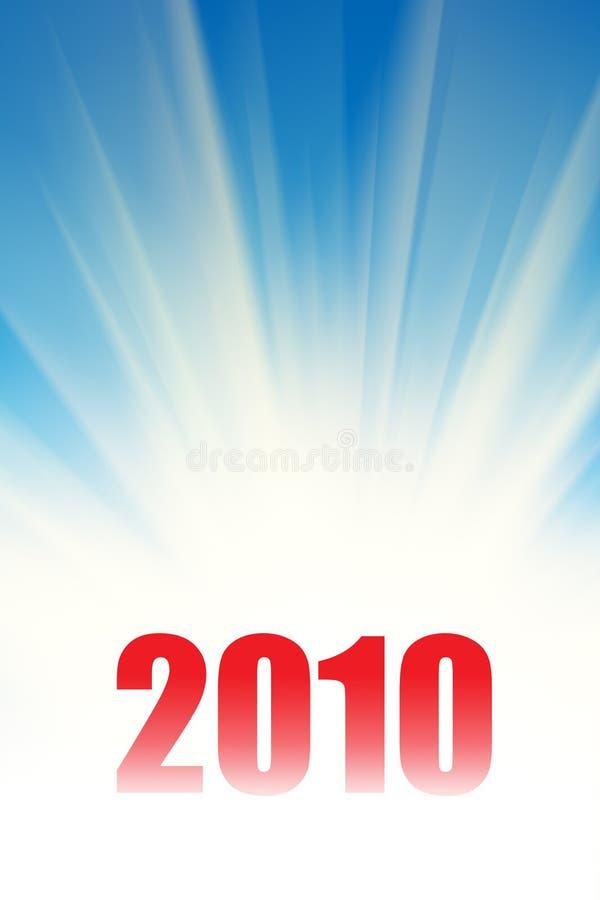 una priorità bassa dei 2010 raggi illustrazione di stock
