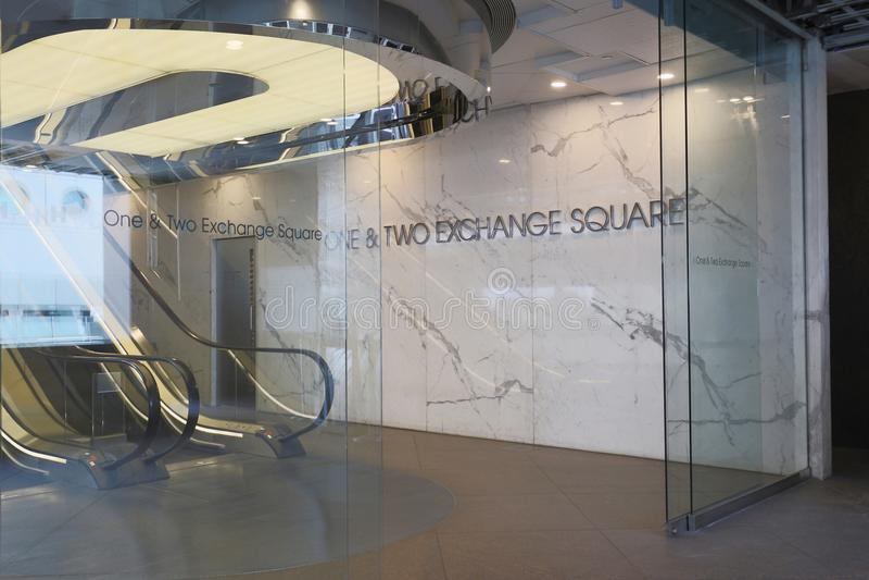 una puerta principal Hong Kong Exchange en HK fotografía de archivo libre de regalías