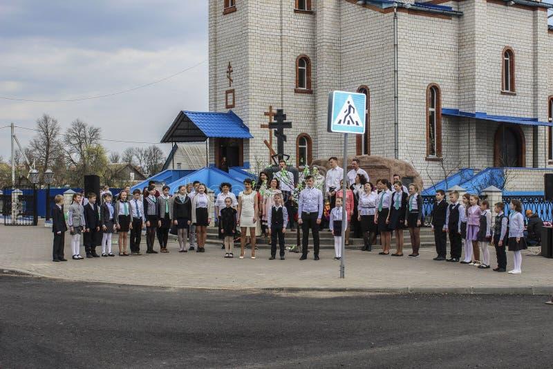 Una serie di eventi nel 2016 alla data dell'incidente di Cernobyl nella regione di Homiel'di Bielorussia fotografia stock