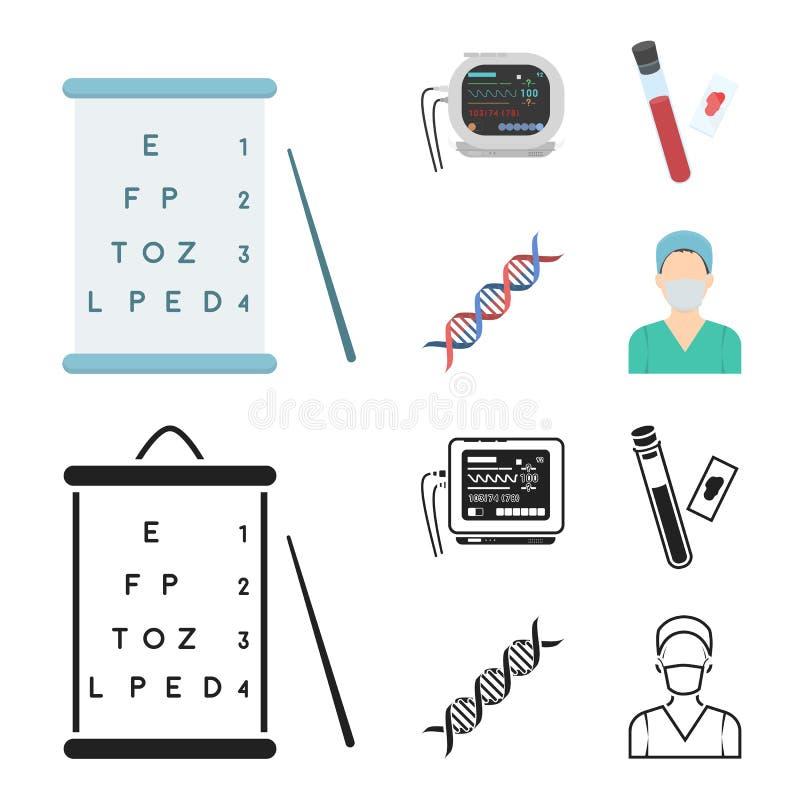 Una tabla de visión prueba, un análisis de sangre, un código de la DNA, un aparato de ECG Iconos determinados de la colección de  stock de ilustración