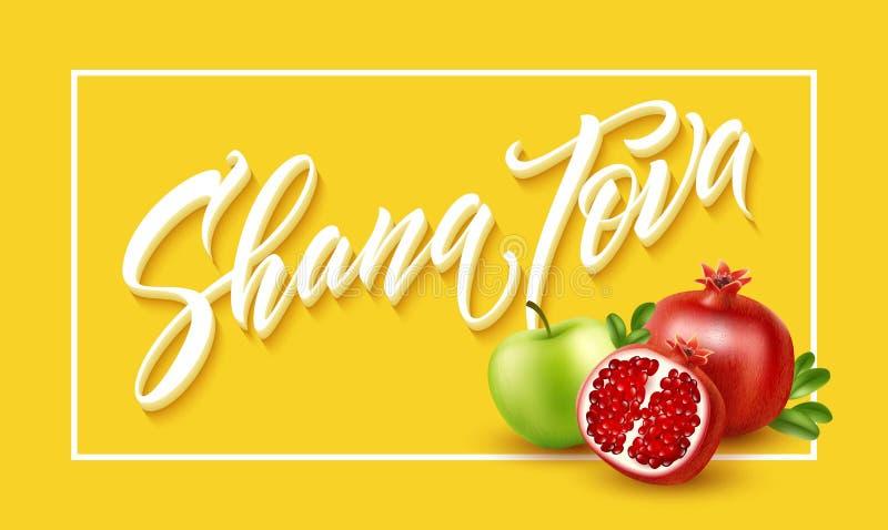 Una tarjeta de felicitación con Shana Tova que pone letras elegante Ilustración del vector libre illustration