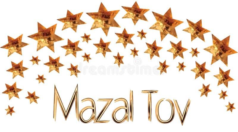 Una tarjeta de felicitación y una invitación a una boda judía tradicional, en un oro rico adornado, Hupa de las estrellas de Davi stock de ilustración