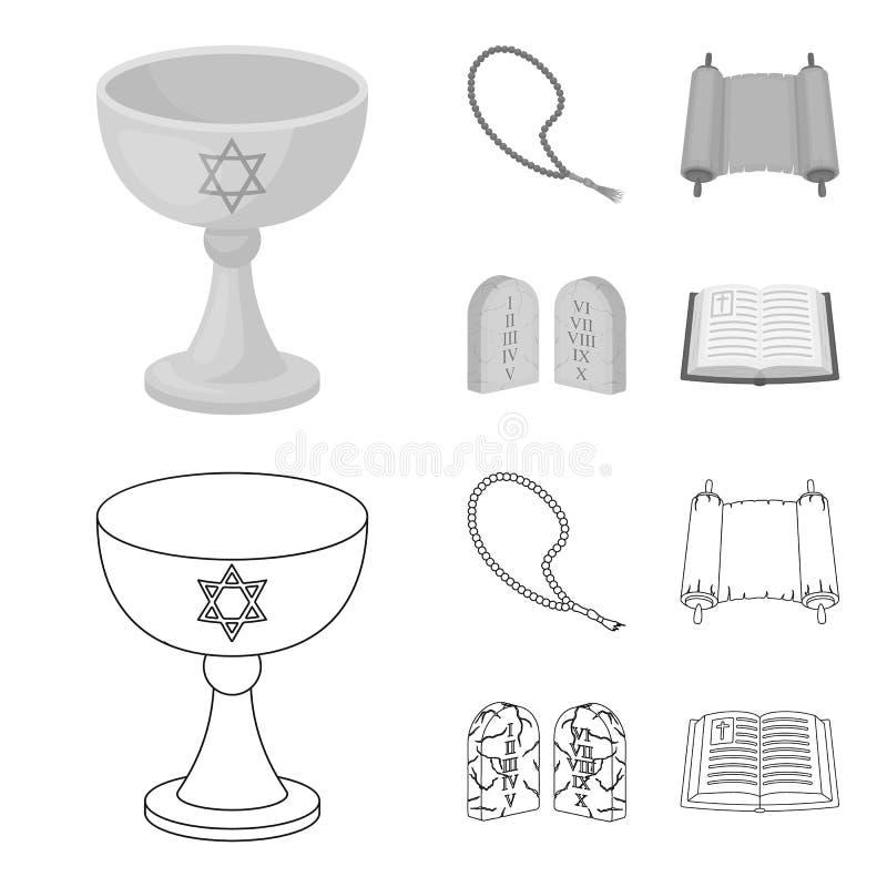 Una taza de vino, gotas islámicas, diez mandamientos, tanakh Iconos determinados de la colección de la religión en el esquema, ve libre illustration