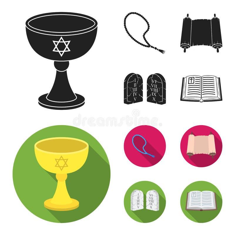 Una taza de vino, gotas islámicas, diez mandamientos, tanakh Iconos determinados de la colección de la religión en símbolo negro, ilustración del vector