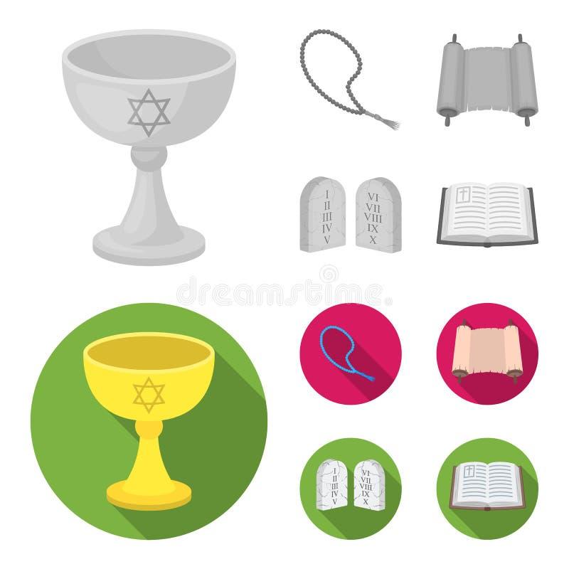 Una taza de vino, gotas islámicas, diez mandamientos, tanakh Iconos determinados de la colección de la religión en vector monocro ilustración del vector