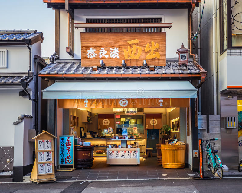 Una tienda dulce japonesa en Sanjo Dori en Nara imagenes de archivo