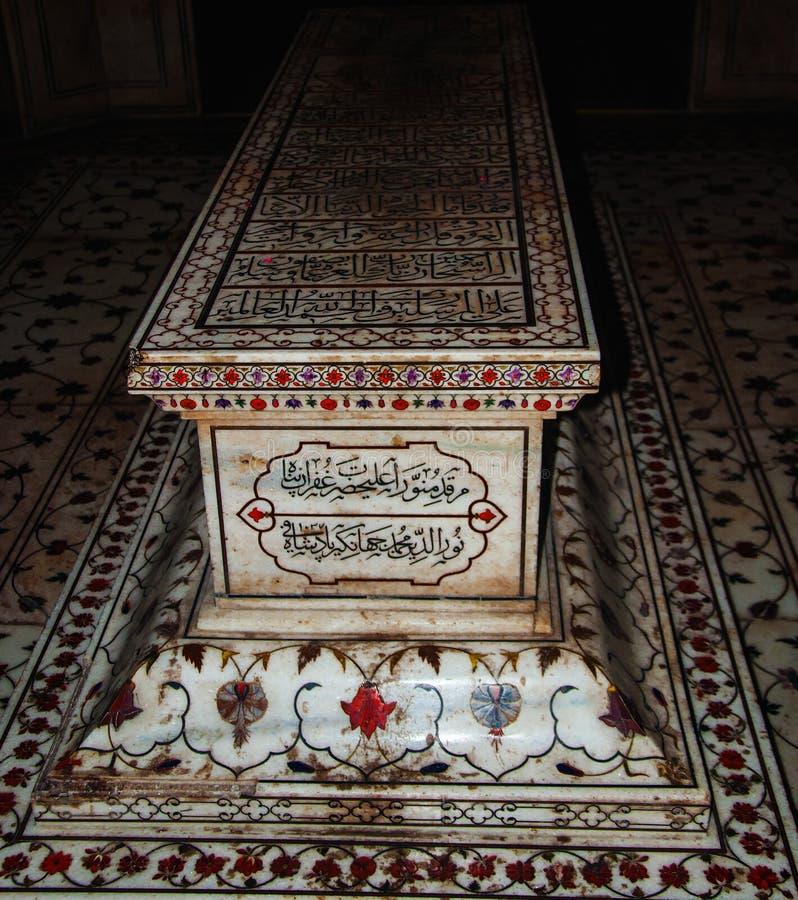 Una tomba del re Jahangir di Mughal a Lahore, Pakistan fotografia stock