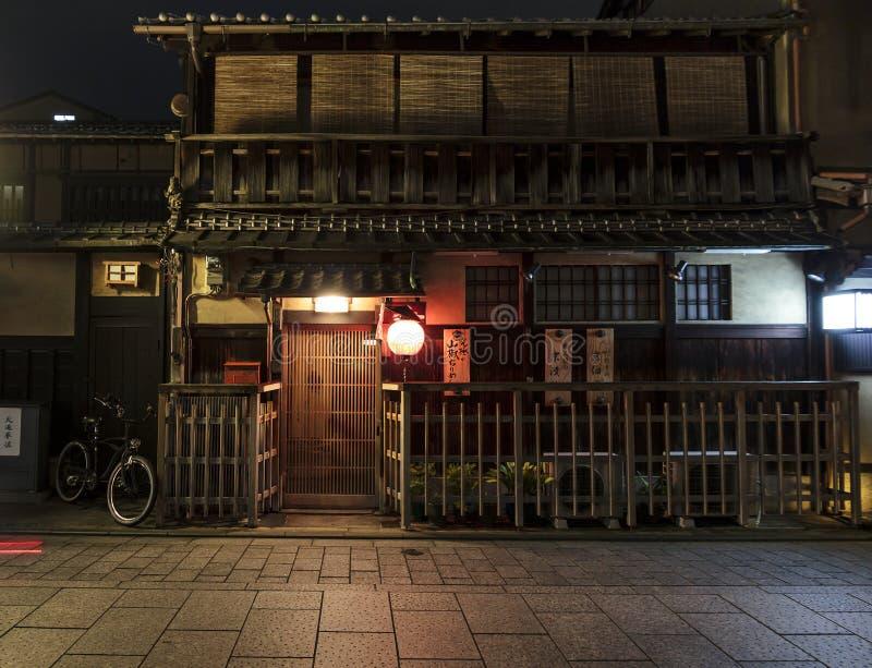 Una vecchia casa giapponese tradizionale in gion a kyoto for Casa giapponese tradizionale