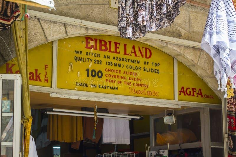 Una vieja muestra de la tienda para la película de Kodak y de Agma en Jerusalén Israel imagen de archivo libre de regalías