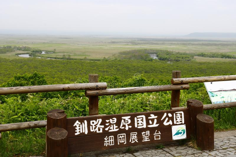 Una vista globale della zona umida del ` s di Kushiro immagine stock libera da diritti