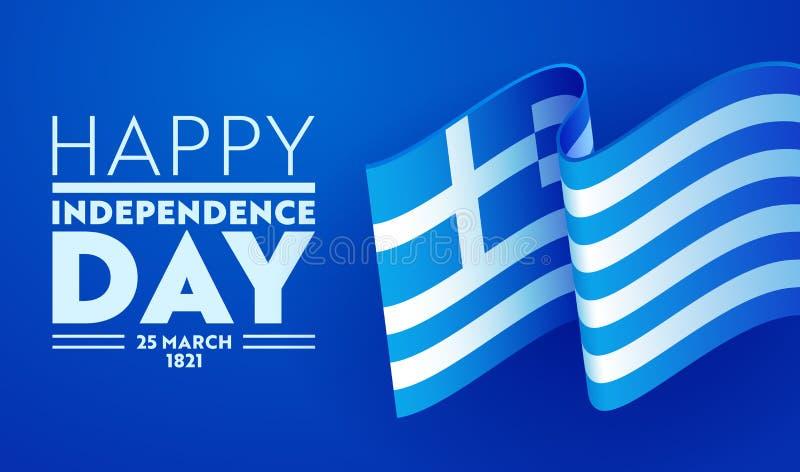 Unabhängigkeitstag-Gruß-Plakat Griechenlands glückliches mit wellenartig bewegender Flagge in der traditionellen Farbe auf blauem lizenzfreie abbildung