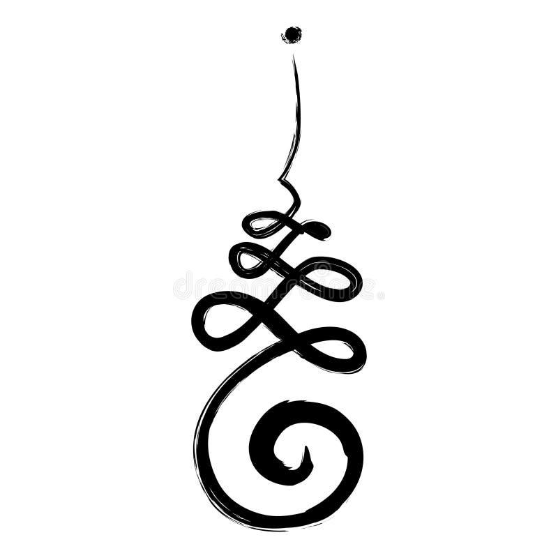 Unalome, symbole de chemin de la vie illustration libre de droits