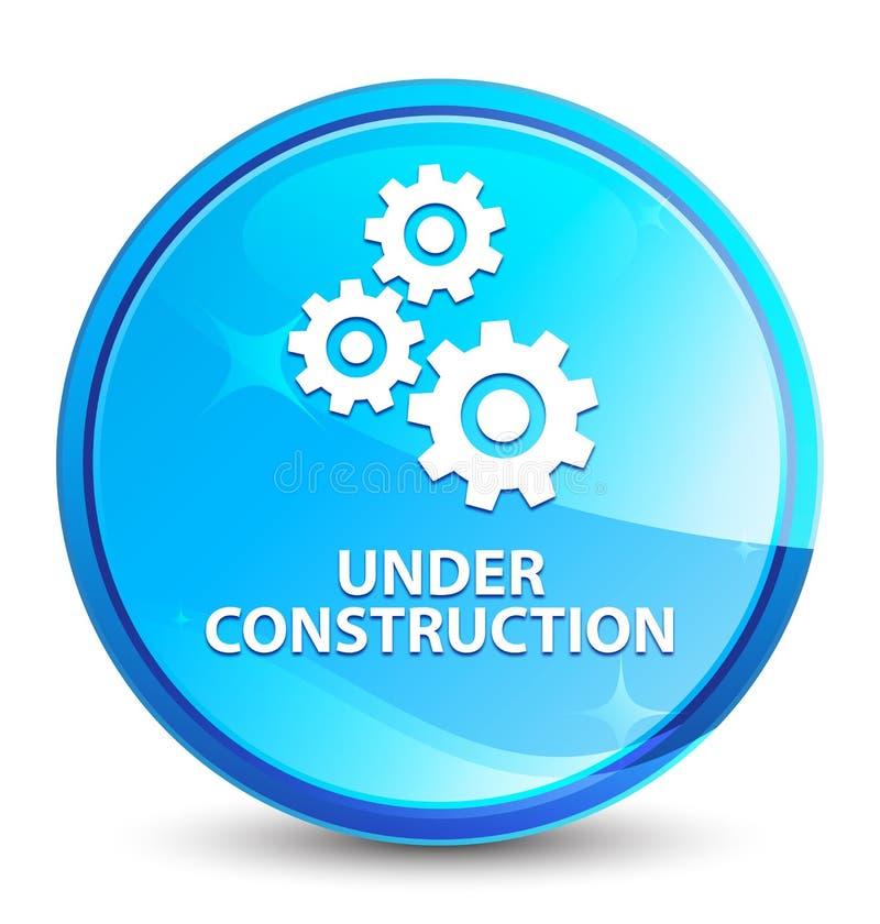 Under construction (gears icon) splash natural blue round button stock illustration