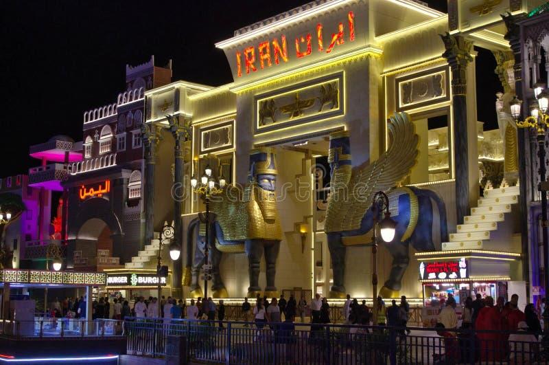 Underhållning för global by parkerar den Iran paviljongen på natten fotografering för bildbyråer