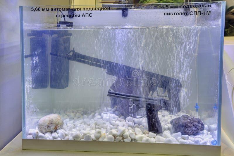 Undervattens- vapen royaltyfria foton