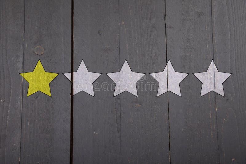 Une étoile jaune de rang illustration libre de droits