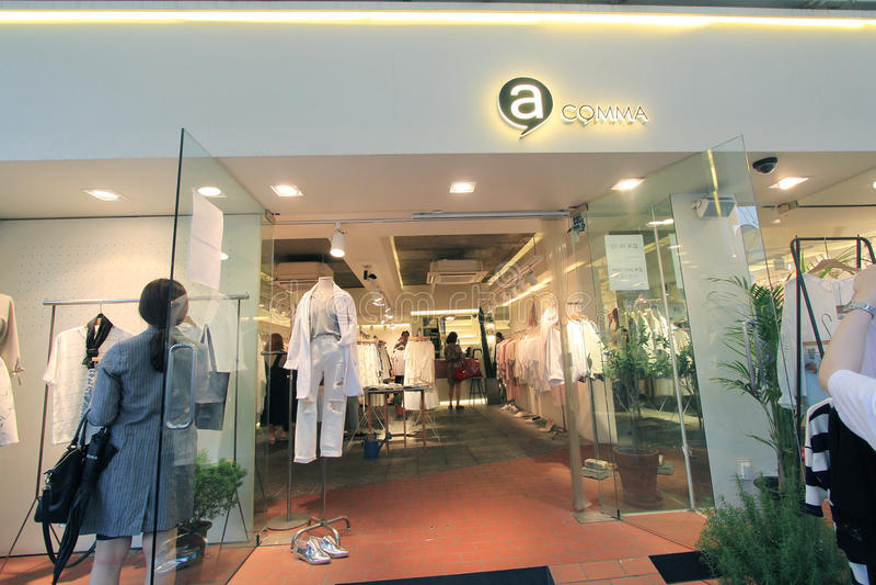 Une boutique de virgule à Séoul image libre de droits