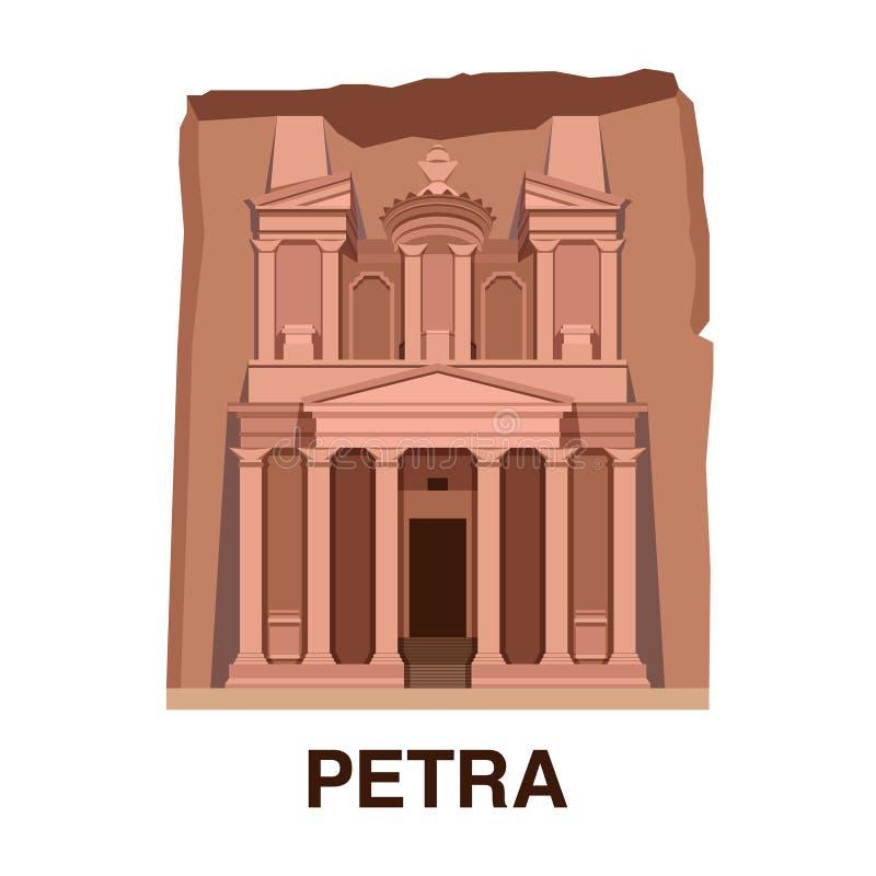 Une de nouvelles 7 merveilles du monde : PETRA photo stock